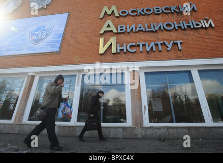 Moscow Aviation Institute marks 80th foundation anniversary - Stock Photo