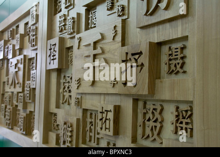 Chinese characters hand sign engraved on wood - Stock Photo