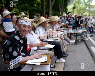 Judges of the Lantern Balancing competition at Akita Kanto Matsuri Lantern Festival - Stock Photo