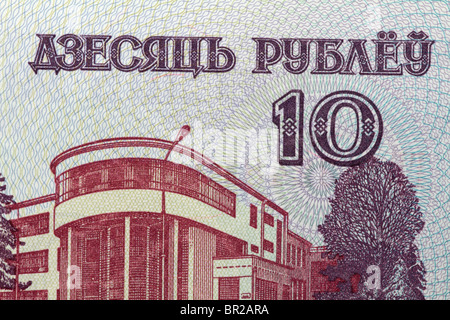 Belarus Banknote - 10 Roubles - Stock Photo