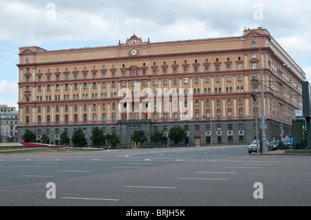 Office of the russian secret servise is situated in Moscow - Stock Photo