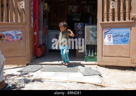 Children in Nuweiba Sinai Egypt - Stock Photo