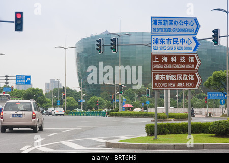 Street scenes in Pudong, Shanghai China - Stock Photo