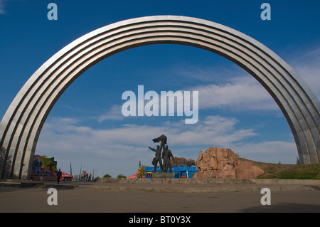 Monument to the unification of Russia and Ukraine at Park Misky Sad central Kiev Ukraine Europe - Stock Photo