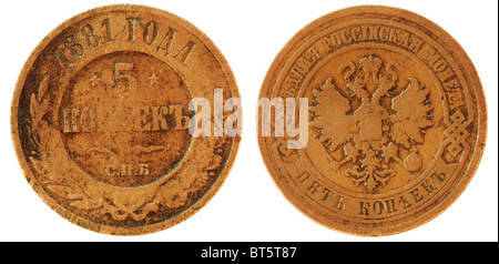 Ancient copper Russian coin on a white background (5 copecks) - Stock Photo