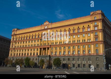 Lubyanka building pl Lubyanskaya square Moscow Russia Europe - Stock Photo