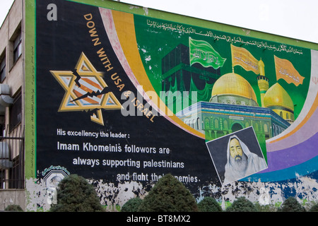 Billboard in Tehran, Iran - Stock Photo