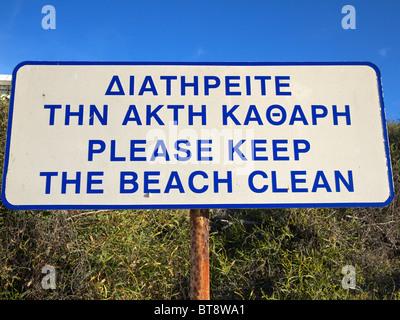 Please keep the beach clean sign Ayia Napa Cyprus - Stock Photo