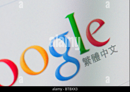 Screenshot from homepage of Google Chinese internet search engine website - Stock Photo