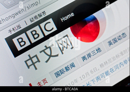 Detail of screenshot from website of BBC News Chinese television channel homepage - Stock Photo