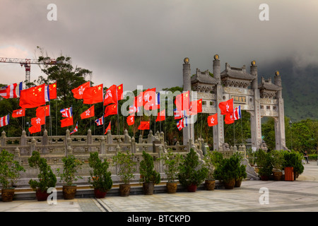 The Po Lin Monastery is located in Ngong Ping on Lantau Island in Hong Kong. - Stock Photo