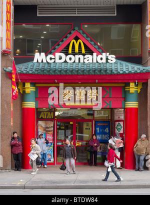 Chinese style McDonalds fast food restaurant in Chinatown Manhattan New York City USA - Stock Photo