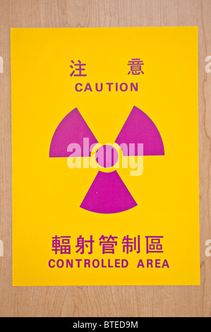 Radiation caution sign on door of CAT Scan room, PET CT diagnostic medical scanner, in hospital - Stock Photo