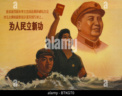 1968 Cultural Revolution poster exhorts Chinese Communists to establish a new standard of merit, using the heroic - Stock Photo