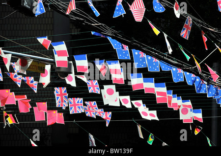 flags in street, Seoul, South Korea - Stock Photo