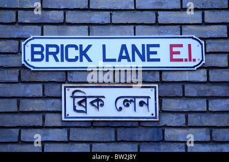 Bilingual Brick Lane E1 street sign, London, England, UK - Stock Photo