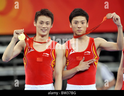 Aug 19 - Beijing Summer 2008 Olympic Games - Stock Photo