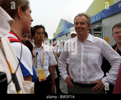 Aug 20 - Beijing Summer 2008 Olympic Games - Stock Photo