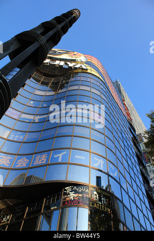 Futuristic Looking Building in Ginza District of Tokyo, Japan - Stock Photo
