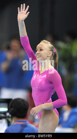 Aug 15 - Beijing Summer 2008 Olympic Games - Stock Photo