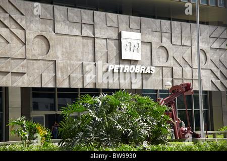 Petrobras Building, Rio de Janeiro, Brazil - Stock Photo