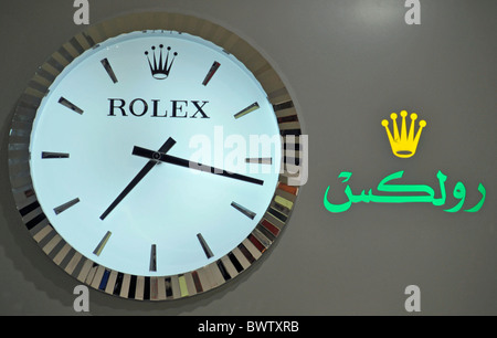 Dubai International Airport clock Sheikh-Rashid-Terminal Duty-Free-Shops Dubai United Arab Emirates Asia Middle - Stock Photo