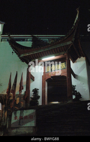 Entrance of Zhang Fei Temple, The Three Gorges Scenic Area, Yunyang, Chongqing, China - Stock Photo
