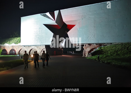 The main entrance to the Brest Fortress, Brest, Belarus - Stock Photo