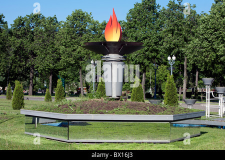 Olympic Flame outside Luzhniki Stadium (chief venue for the 1980 Summer Olympics) in Moscow, Russia - Stock Photo