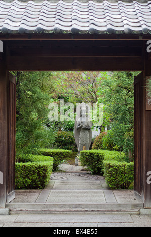 Japanese garden in Kyoto, Japan - Stock Photo