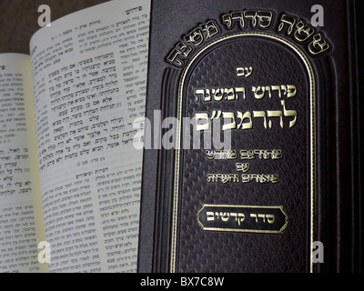Hebrew religious books - Stock Photo