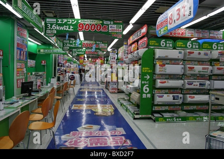 Air conditioners section in Bic Camera store in Toyo Japan 2010 - Stock Photo