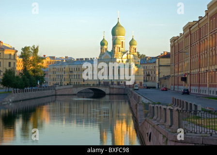 Daybreak in Saint-Petersburg. Church and bridge on Ggiboedov channel, Petersburg, Russia - Stock Photo