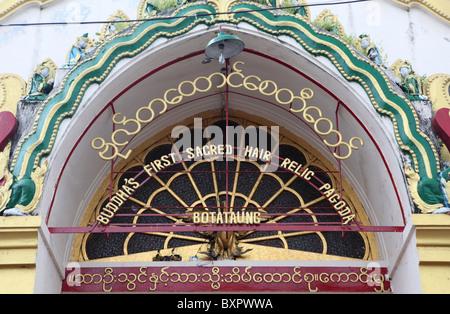 Entrance to Botataung Pagoda, Buddha's First Sacred Hair Relic Pagoda in Yangon or Rangoon, Myanmar or Burma in - Stock Photo