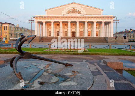 Military and sea museum (The Exchange Central Naval Museum), St Petersburg, Russia - Stock Photo