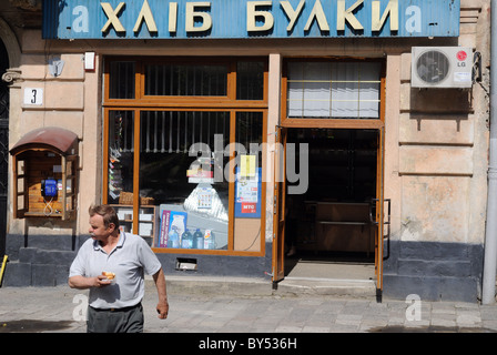 A bakery in the historical centre of Lviv, Ukraine - Stock Photo