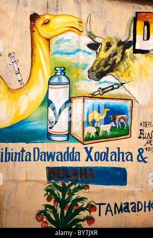 Hand painted mural on veterinary clinic in Hargeysa, Somaliland, Somalia - Stock Photo