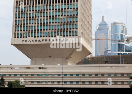 The Chinese People's Liberation Army Forces Hong Kong Building - Stock Photo