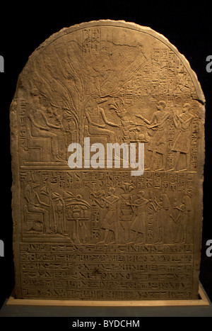 Egyptian Art. Stele. Offerings to the god Sobek (Crocodile God). - Stock Photo