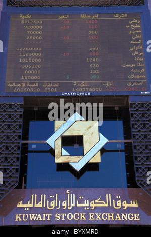 Kuwait, Kuwait City, Stock Exchange, - Stock Photo