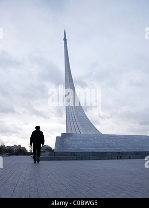 Russian security guard by the Space Obelisk monument, Moscow, Russia - Stock Photo