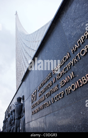 The Space Obelisk monument, Moscow, Russia - Stock Photo