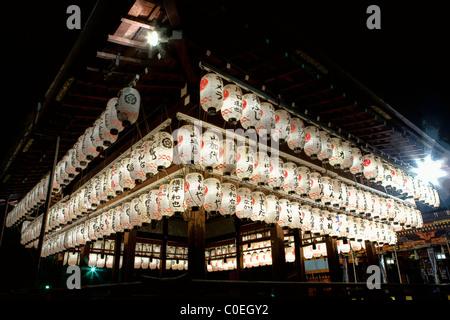 Yasaka Shrine in Gion, Kyoto - Stock Photo