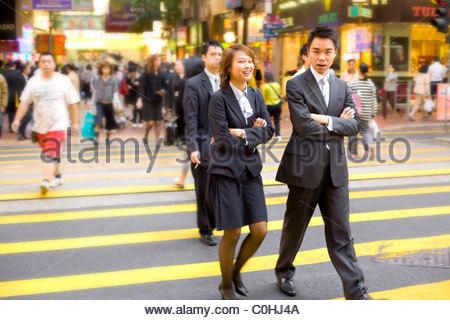 Chinese young executives at Hong Kong, China - Stock Photo