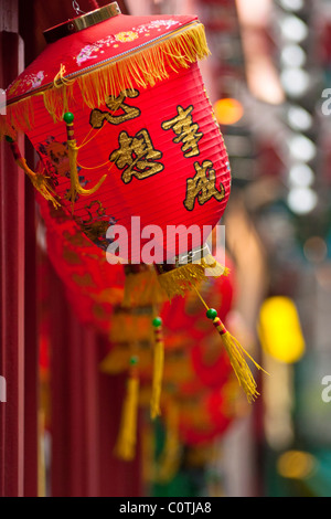 Chinese lanterns in Chinatown in London during the New Year Celebrations (Year of the Rabbit), 2011. - Stock Photo