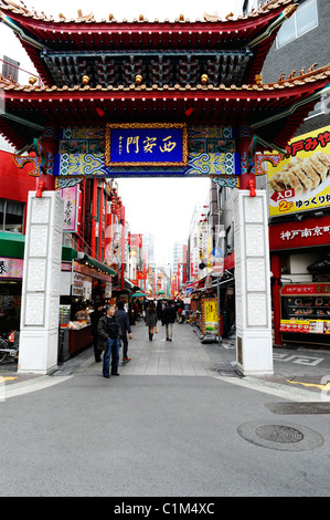 Entrance to Chinatown in Kobe, Japan. - Stock Photo