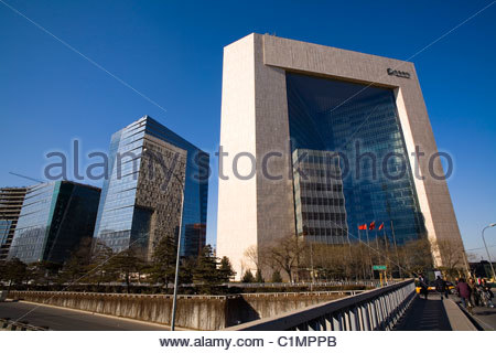 Beijing City, New Poly Plaza, Dongcheng District, China - Stock Photo