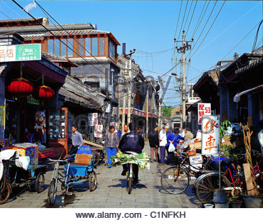 Beijing City, Shichahai, Hutong, Dongcheng District, China - Stock Photo