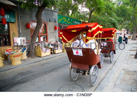 Beijing City, hutong, Shichahai, Houhai District, China - Stock Photo