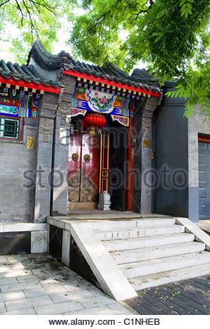 Beijing, hutong, China - Stock Photo